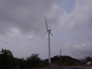伊方町風車公園