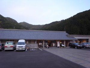 道の駅土佐和紙工芸村