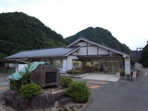 萩阿武川温泉ふれあい会館