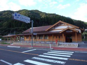 出雲坂根駅