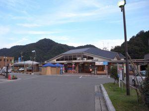 道の駅 クロスロードみつぎ