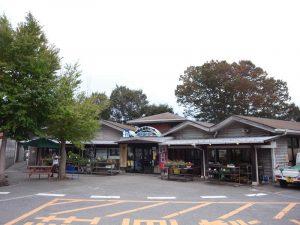 道の駅 かつら